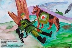 рисунок-Дробжев-Евгений