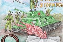 рисунок-Шалыгин-Владислав