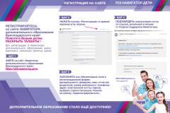 IMG-20200115-WA0003