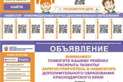 IMG-20200115-WA0005