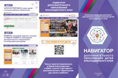 IMG-20200115-WA0006