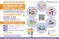 IMG-20200115-WA0007