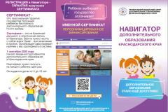 IMG-20200115-WA0008