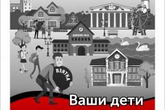 1.-Смирнова-Екатерина-33-года-г.Чебоксары-Чувашия