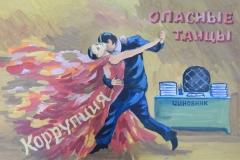 8.Парфенова-Марина-30-лет-г.Чистополь-Татарстан
