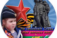 ЭМБЛЕМА-ФЕДОРОВА-МАРГАРИТА